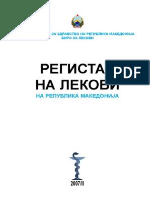 Registar Na Lekovi 2007
