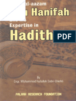 Imam Al Aazam Abu Hanifa and His Expertise in Hadith by Fazal Ullah Chishti