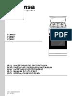 FCMW58221