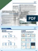 KSW Brochure