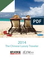 Chinese Travel 2014