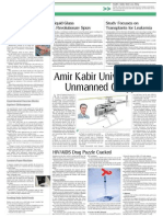 Amir Kabir Univ. Designs Unmanned Chopper