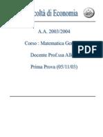 Prima Prova 2003