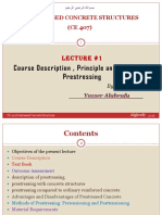 CE 575-Lecture-1(Course Description and Introduction)1