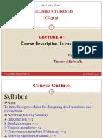 CE 313-Lecture-1(Course Description )