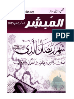 Al Mubashir Magazine