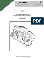 3-90 03 30 EDC DSC14