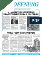 Hoffnung №2-2015