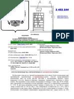 Patente pentru salamuri crude