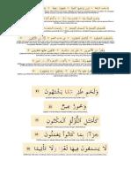 alwaqiah