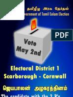Vote4jeyabalan
