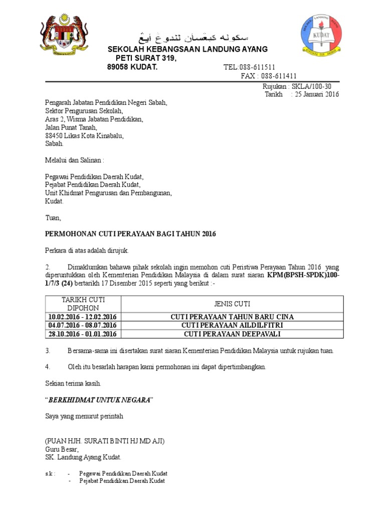 Borang Permohonan Cuti Peristiwa Jpn Kedah