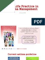 Asthma Management นพ.อดิศร