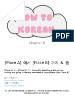 how to korean ch 6