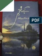 Kahay Faqeer by Syed Sarfraz Shah