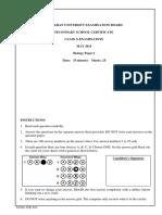 Biology SSC II Paper I