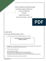 Computer Science SSC II Paper II