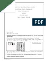 Economics SSC II Paper I