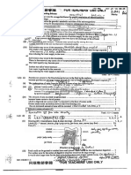 HKCEE - biology - 2001 - paper I - A.pdf