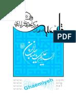 History of Fereshteh From Beginning Till Babar