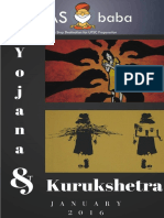 IASbaba-Yojna & Kurushetra