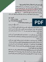 Dr Qasabi Foundations