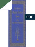 The Seven Mighty Elohim Speak on the Seven Steps to Precipitation