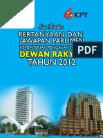 2012-DEWANRAKYAT