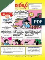 Aurora Journal Vol 19 No 33.pdf