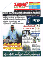 Crime News Journal Vol 20 No 22.pdf