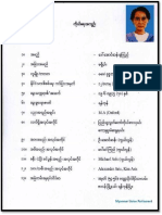 Biographies of Union Ministers nominated by President - elect to the Pyidaungsu Hluttaw.pdf
