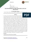 Ksa Development in the Ab English Language Practicum