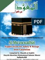 Al MuawwadhatSupplicationForSafetyRefugeFromCalamitiesByShaykhMuhammadSaleemDhorat(1)