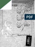 موسوعة_خليل_جبران jibran khalil jibran