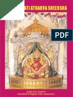 Sri Ganapati Atharvasheersha