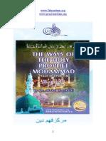 Ways of the Prophet (SAW) by Sheikh Muhammad Abdul Hai Arifi
