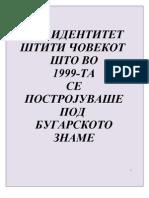 Identitetot-na-milosovski