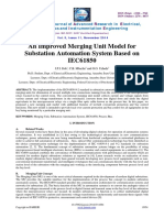 Improved Merging Unti Model for SAS