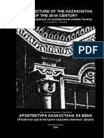 ARCHITECTURE OF THE KAZAKHSTAN OF THE 20-CENTURY (Development of architectural-artistic forms) - by Konstantin I.Samoilov