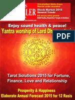 Vimshottari Mahadasa Year Allocation Calculation