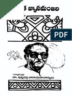 Praakrutavyasama Puttaparti Naarayana Charyulu