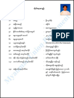Biographies of the members of the Union Election Commission proposed by President-elect.pdf