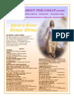 605MAR27.pdf