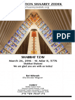 March 26, 2016 Shabbat Card