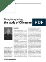 Liu du-zhou interview - Thoughts Regarding the Study of Chinese Medicine-1