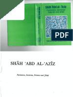 Rizvi_Shah Abd Al-Aziz