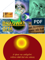 Bhagwat Gita (2)