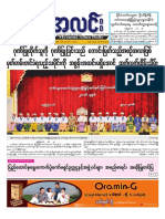 Myanma Alinn Daily_ 26 March 2016 Newpapers.pdf