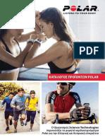 Polar Catalogue