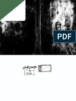 SINODALES Lobo Constituciones1614.pdf